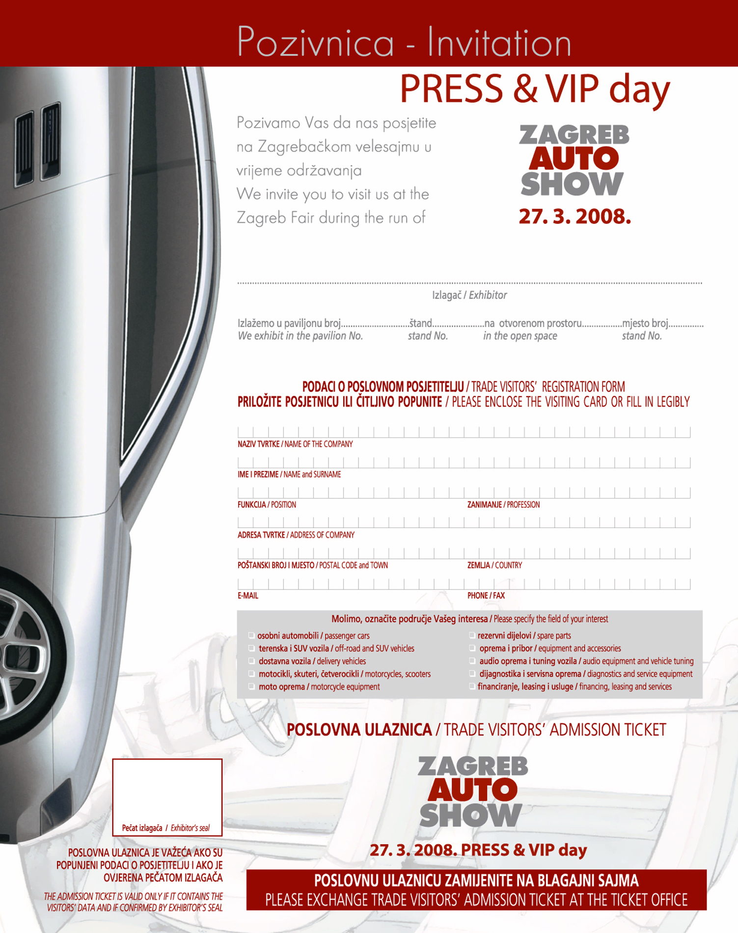 Zagreb Auto Show, VIP entrance tickets
